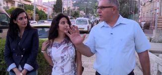 الباحث والمؤرخ  د. جوني منصور - حي الالمانية - حيفا - #رحالات - 12-11-2015 - قناة مساواة الفضائية