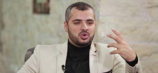 مجتمع نبيل - الحلقة الثانية - #سلام_عليكم - الموسم 3 - قناة مساواة الفضائية - Musawa Channel