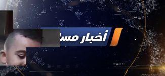 جدل حاد في الشارع الدرزي بشأن قانون القومية،الكاملة،اخبار مساواة،2-8-2018-مساواة