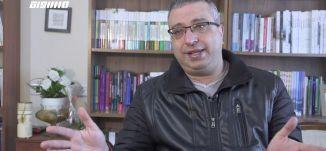 الهجرة الروسية الى فلسطين والقادمون الجدد لارض اسرائيل - الهويات الحمر 08-03-2021