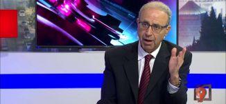 حنا سويد-محاولات اسرائيل تصفية حقوق المهجرين-18-12-2015-التاسعة مع رمزي حكيم - قناة مساواة الفضائية