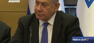 وزير الخارجية الإسرائيلي يتوعد بالذهاب لانتخابات في حال عدم تقديم الميزانية العامة خلال أسبوعين19.10