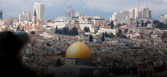 قانون اساس القدس الموحدة عاصمة إسرائيل المعدل للمرة الثانية 1.1.2018 - مساواة - MusawaChannel