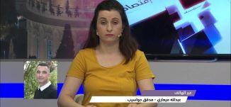 عصابات ابتزاز الكتروني في المجتمع العربي - عبد الله ميعاري - #الظهيرة -30-6-2016- مساواة