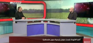 وفا :استشهاد فتى وإصابة 3 آخرين برصاص الاحتلال شرق مخيم البريج ،مترو الصحافة، 12.1.2018