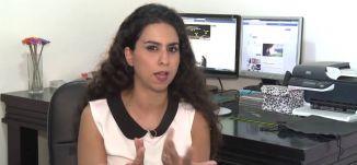 دنيا مخلوف - Social media - 9-8-2015 - صباحنا غير- قناة مساواة الفضائية - Musawa Channel