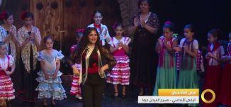 تقرير - عرض الفلامنكو - الرقص الاندلسي - مسرح الميدان حيفا - #صباحنا_غير- 18-7-2016- مساواة