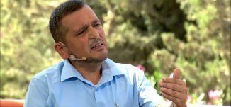 الشيخ سليمان السطل - تنظيم بيت العزاء- 1-10-2015- قناة مساواة الفضائية -صباحنا غير - Musawa Channel