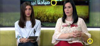رحيل الشاعر الفلسطيني الكبير أحمد دحبور- سامي مهنا  - صباحنا غير- 9-4-2017 - قناة مساواة الفضائية