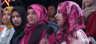 حقوق المرأة والمجتمع الذكوري - هبة يزبك  - #عن قُرب - قناة مساواة الفضائية - Musawa Channel