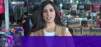 بعيون الشتات - رسالة الكاتب خالد عيسى - السويد - Reports X7، 22-6-2018 -مساواة