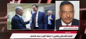 معا : أبو مازن: الولايات المتحدة غير مؤهلة لتمرير أي صفقة،مترو الصحافة،2.7.2018-مساواة
