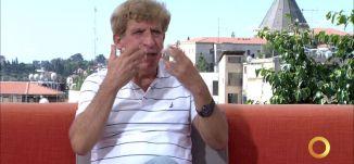 الشاعر الفلسطيني سليمان دغش يحصد جائزة عرب 48 - سليمان دغش - #صباحنا_غير- 18-9-2016 - مساواة