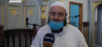 صلاة الجمعة في جامع أبو غوش لأول مرة،جولة رمضانية ،23.05.2020.قناة مساواة