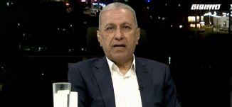 مشهد سياسي إسرائيلي مضطرب يقلق نتنياهو ويهدد استقرار حكومته،الكاملة،حوار الساعة،25.09.2020