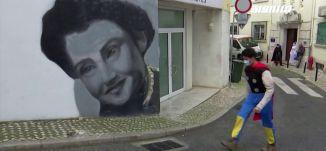 باتمان وسبايدر مان في حملة لتنظيف الشوارع في العاصمة البرتغالية،بانوراما مساواة،27.04.2020