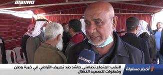 النقب: اجتماع تضامني حاشد ضد تجريف الأراضي في خربة وطن وخطوات لتصعيد النضال