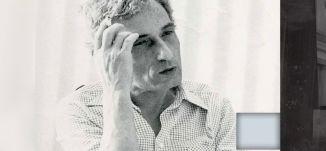 1987- اغتيال رسام الكاركتير الفلسطيني ناجي العلي في لندن  - ذاكرة في التاريخ-22.7.2019
