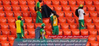 المنتخب الارجنتيني يستعد للحسم،view finder- world cup 2018 -26.6.2018- مساواة