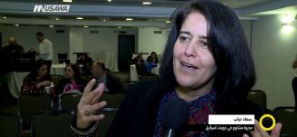 تقرير : دائرة تعميق المساواة في الهستدروت - المؤتمر الرابع لتشغيل أصحاب الإعاقة،صباحنا غير،27-12