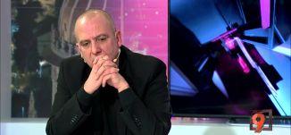 المحامي عبدالله الزعبي - عنصرية في مدينة العفولة - 11-12-2015 - التاسعة مع رمزي حكيم - قناة مساواة
