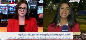 بانوراما مساواة: حزب شاس يقدم مشروع قانون الانتخاب المباشر لرئيس الحكومة الإسرائيلية