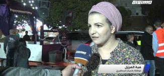 جولة رمضانية: رهط.. فعاليات عائلية تعيد الاجواء الرمضانية