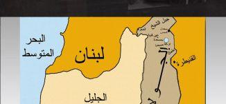 1974 عقد اتفاق هدنة في هضبة الجولان بين سوريا واسرائيل- ذاكرة في التاريخ - 29-5-2019 - مساواة
