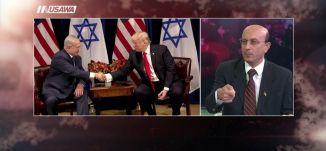 لن تجد وسيلة إعلام إسرائيلية لاتتحدث بفرحة كبيرة عن قرار ترامب !،سعيد حسنين،ج3،متروالصحافة،6.12.2017