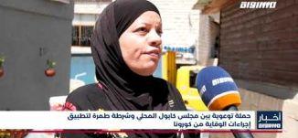 أخبار مساواة : آفي ديختر يعلن اعتزامه الترشح علىرئاسة حزب الليكود أمام نتنياهو