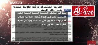 القائمة المشتركة ورؤية اعلامية جديدة ، خالد خليفة ،مترو الصحافة، 25.1.18، قناة مساواة الفضائية