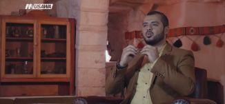 كيف تكون مباركا أينما كنت ؟ !! - ج2 - الحلقة الرابعة  - الإمام - قناة مساواة الفضائية