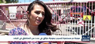 أخبار مساواة : شاكيد تعلن عرض قانون منع لم الشمل للتصويت على تمديده دون أي تغيير