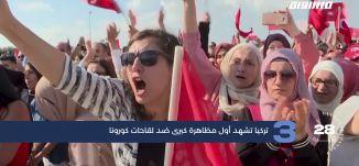 مساواة 60 ثانية : مسابقات الجَمال تُشعل الطلب على استنساخ الإبل في الإمارات
