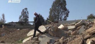 تضييق مستمر على المواطنين العرب في النقب ،مراسلون،24.3.2019- قناة مساواة الفضائية