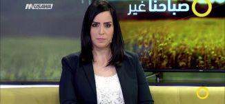 المغار ، محاولات لنبش الفتنة - الشيخ موفق طريف ، د. عباس منصور - صباحنا غير- 17-7-2017