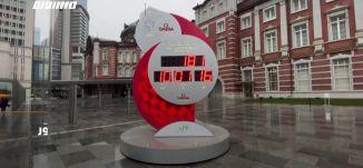 َ60ثانية-اليابان: أولمبياد طوكيو سيقام الصيف المقبل مهما كان تطوّر فيروس كورونا،03.02.21،قناة مساواة