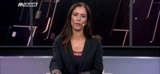 """بي بي سي العربية - عباس: الأمريكيون """"كذابون"""" وسنسقط """"صفقة القرن، الكاملة - 17.8.2018-مساواة"""