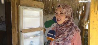 مراسلون مساواة: في غزة، مقهى صديق للبيئة