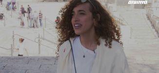 مراسلون مساواة : مؤسسة مريم في اكتوبر الزهري .. آية خلف تحيي تراث القرى الفلسطينية