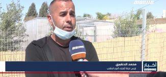 أخبار مساواة: النقب.. خروج وادي النعم آخر القرى في البلاد من منطقة كورونا الحمراء