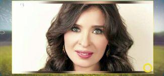 مسلسلات رمضان ٢٠١٧ - بسيم داموني -  صباحنا غير- 25-5-2017- قناة مساواة الفضائية