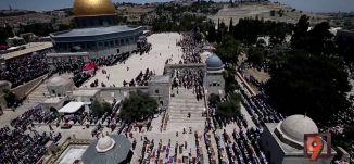 تسونامي سياسي ضد اسرائيل في اليونيسكو ومجلس الأمن، كريم عيسى جبران ومحمد زيدان وجاكي خوري - 14-10-16