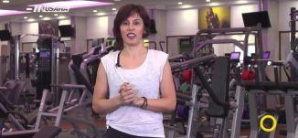 فقرة رياضة - تمارين عضلات الأرجل،صباحنا غير،27-12-2018،قناة مساواة الفضائية