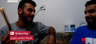 كيف ممكن سني علوي وشيعي يعيشوا بنفس البيت ؟؟ معتصم عليوي،يوتيوبرز،6.5.2019،قناة مساواة