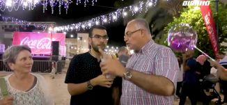 عام بعد عام مهرجان الطيبة للثقافة يجلب للطيبة الزوار والمشاركة من أهلها ،جولة رمضانية،رمضان 2019