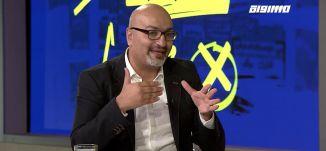 تمكين مبادرة تهدف لتشجيع المجتمع العربي للمشاركة في الانتخابات المقبلة، إيهاب جبارين ،ماركر، 28.08،