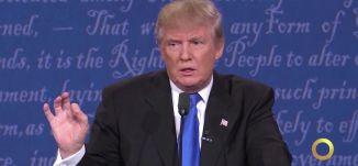 تقرير - الانتخابات الامريكية - نهائيا ترمب بالبيت الابيض - 9-11-2016- #صباحنا_غير- مساواة