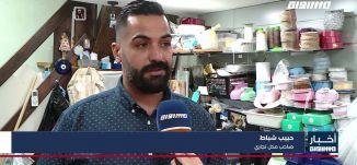 أخبار مساواة : المجتمع العربي الأكثر تضررا: انخفاض معدل الأجور الشهري بسبب الجائحة