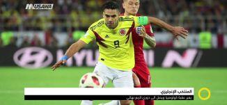 المنتخب الإنجليزي: يعبر عقبة كولومبيا ويصل الى دوري الربع نهائي ، صباحنا غير،4-7-2018
